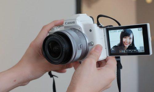 máy quay vlog